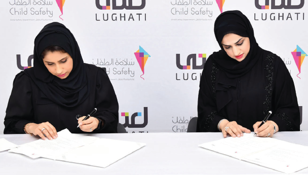Sharjah Students To Benefit From Child Safety Stories